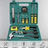 家用工具套裝日常維修理五金鉗子錘子扳手螺絲刀組套老虎鉗組合箱 現貨快出