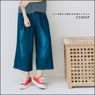 褲子  無印質感重磅打摺牛仔寬褲   單色-小C館日系