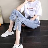 淺色七分牛仔褲女秋季2020新款小個子九分顯瘦八分直筒褲夏季薄款