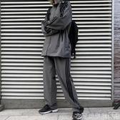 特賣休閒套裝運動套裝女秋ins原宿港風寬鬆長袖夾克外套闊腿長褲休閒兩件套潮