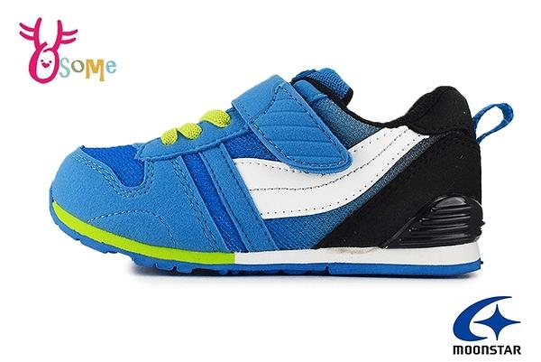 月星童鞋 moonstar矯正機能鞋 Hi系列 機能童鞋 後跟穩定 男童運動鞋 I9631#藍色◆OSOME奧森鞋業