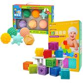 小牛津 123捏疊樂 5Q寶貝觸覺球 (6入) 軟積木 洗澡軟質積木 益智玩具 2158