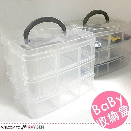 三層玩具收納箱 小汽車收納 多層整理盒 飾品收納 小尺寸