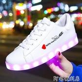 抖音新品七彩發光鞋男女情侶鬼步舞鞋子學生街舞鞋鬼步鞋休閒板鞋0(快速出貨)