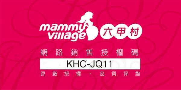 六甲村 mammy village 時尚風運動哺乳兩用內衣 - 黑底白點