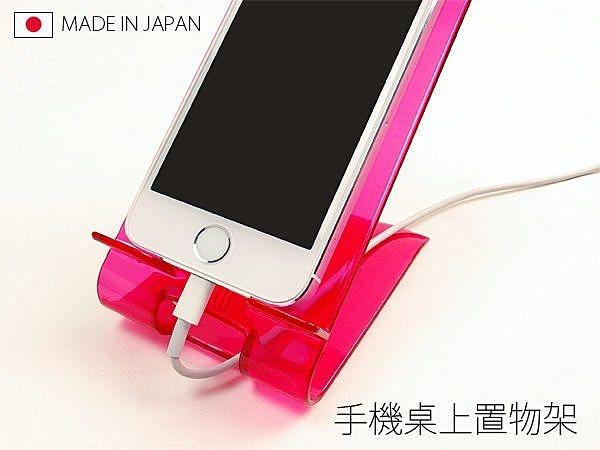 日本製 手機桌上置物架 手機架 支架 充電 壓克力 智慧型手機 iphone 5 【SV3165】BO雜貨