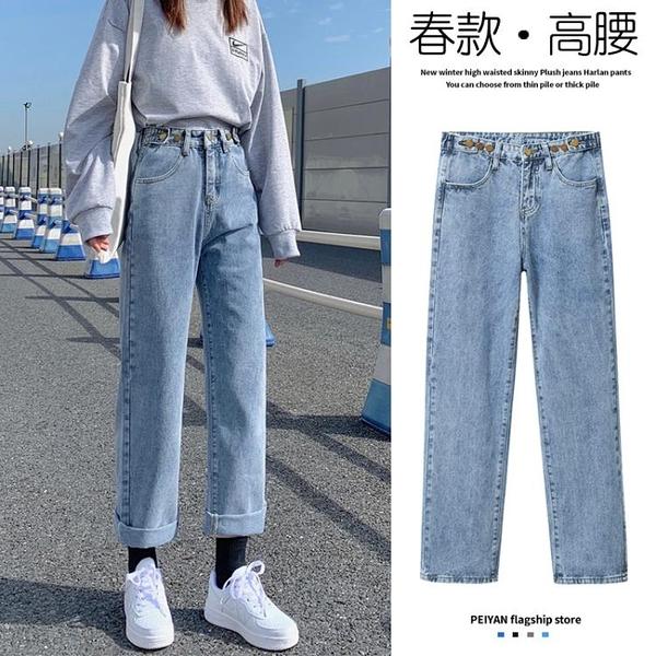 春裝牛仔褲女2021年新款春季高腰直筒寬松墜感顯瘦拖地外穿闊腿褲【小橘子】