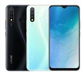 vivo Y19 (6G/128G) 6.53吋八核心大電量智慧手機 (公司貨/全新品/保固一年) .101購物網 .