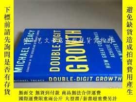 二手書博民逛書店double-digit罕見growth(兩位數增長,作者Mic