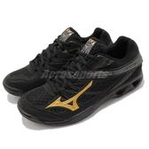 Mizuno 排羽球鞋 Thunder Blade 黑 金 基本款 運動鞋 男鞋 女鞋【PUMP306】 V1GA1770-50