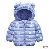 防風保暖夾棉輕薄外套 小熊淺藍 | 男寶寶衣服(嬰幼兒/小孩/baby)