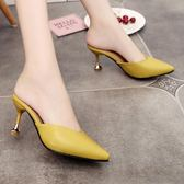 穆勒鞋 包頭半拖鞋女夏季時尚外穿高跟女鞋子LJ9633『miss洛羽』
