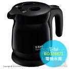 【配件王】日本代購 T-fal KO324871 電熱水瓶 電熱水壺 0.5L 熱水瓶 小巧方便
