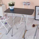 小戶型摺疊桌簡約吃飯桌寫字台可摺疊桌子家用餐桌簡易戶外擺攤桌 小艾時尚igo
