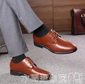 皮鞋商務正裝皮鞋男士內增高男鞋夏季青年韓版英倫黑色圓頭休閒鞋透氣 衣間迷你屋