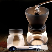 手搖可水洗磨豆機粉碎機 手磨咖啡機手動 咖啡豆研磨機【米娜小鋪】