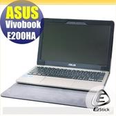 【Ezstick】ASUS Vivobook E200HA 專用皮套 (筆記本款式)