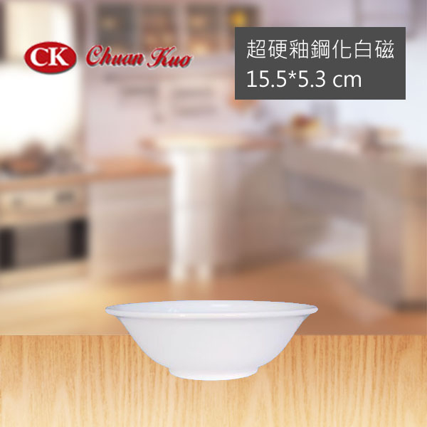 【CK】Noodle Bowl 拉麵碗公 (20入)