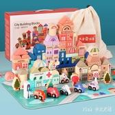 兒童積木拼裝玩具益智早教幼兒女孩寶寶2-3-6歲男孩4多功能5木頭 JY9330【pink中大尺碼】