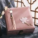 櫻桃的滋味 銅鎖刻字中式首飾收納盒飾品盒生日結婚禮品盒送女友 小時光生活館