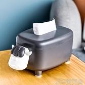 面紙盒紙巾盒家用客廳餐廳茶幾簡約可愛收納多功能北歐創意家居抽紙盒 JRM簡而美