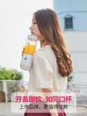 志高便攜式榨汁機家用小型全自動迷你學生榨汁杯充電動炸水果汁機  (橙子精品)