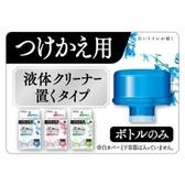 日本製EARTH浴室清潔芳香劑補充罐浴廁液體去汙清潔芳香洗手台用 補充罐 65ML