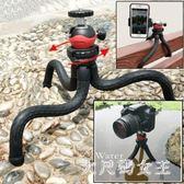 八爪魚三腳架微單反相機通用自拍手機角支架桌面小型便攜章魚 ZJ1379 【大尺碼女王】