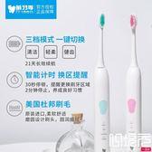 電動牙刷M-DW.1凈白情侶套餐  超值優惠一次元