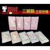 ✔HTC Desire 820 Hello Kitty charmmy 凱蒂貓 透明軟殼/手機殼/保護殼/保護套/TPU背蓋/三麗鷗授權正品