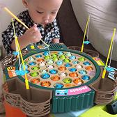 兒童電動釣魚玩具池小孩寶寶2-3-4-5歲男孩女孩1益智鉤魚磁性套裝 快速出貨