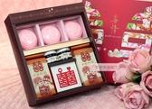 一定要幸福哦~~B04幸福抱稻喜茶精油皂禮盒、囍米、喜米、喝茶禮、婚俗用品、喜茶