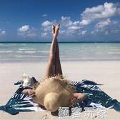 沙灘巾女速干海邊鋪地旅行防曬大披肩便攜裹裙野餐墊毯裹巾沙灘墊 極客玩家