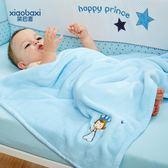 毛毯 寶寶被子春秋嬰兒用薄小毛毯四季蓋毯新生兒的夏季毯兒童薄款毯子【小天使】