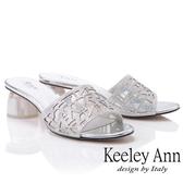 ★2019春夏★Keeley Ann氣質名媛 鏤空網紗水鑽圓跟拖鞋(銀色) -Ann系列