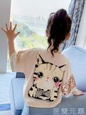 女童短袖T恤年夏季寬松洋氣童裝韓版純棉半袖兒童夏裝上衣潮 至簡元素