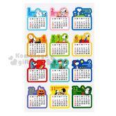 〔小禮堂〕史努比 2019日製迷你月曆貼紙《12入.季節圖案》標記貼紙.行事曆 4901610-32994