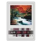 電子鐘 FB-998型 電子日曆 萬年曆 時鐘