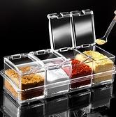 調料盒 廚房用品收納神器多功能鹽糖調料盒置物架北歐風四格一體家用創意【快速出貨八折鉅惠】