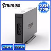 [富廉網] STARDOM i310-SB3(6G) 3.5吋/2.5吋 USB3.0/eSATA 1bay 硬碟外接盒(和順電通) 不支援MAC