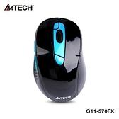 [富廉網]【A4 雙飛燕】TECH G11-570FX 充電式無線滑鼠 藍色