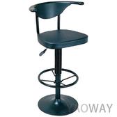 【耀偉】氣壓高吧椅E536-餐椅/會客椅/洽談椅/工作椅/吧檯椅/造型椅/高腳椅/