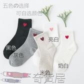 韓版愛心襪子女中筒襪純棉襪夏季薄款原宿日繫學院風韓國學生長襪