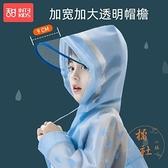 兒童雨衣小學生幼稚園帶書包位防水上學雨披恐龍雨衣【橘社小鎮】
