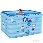 嬰兒游泳池家用兒童方形充氣泳池寶寶新生兒小孩嬰幼兒家庭游泳桶 QQ5672『優童屋』