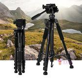 相機腳架 單眼相機三腳架微單便攜專業三角架手機直播支架戶外拍照佳能尼康