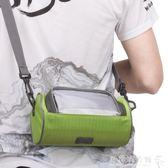 自行車車前包車把包手機包山地車掛包單車頭包前梁包騎行裝備配件   『歐韓流行館』
