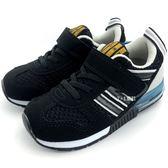 《7+1童鞋》中童 日本 IFME 輕量  機能  氣墊運動鞋  C428  黑色