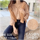 EASON SHOP(GW7907)實拍法式花朵小碎花薄款圓領長袖泡泡袖雪紡襯衫T恤女上衣服落肩寬鬆打底內搭衫