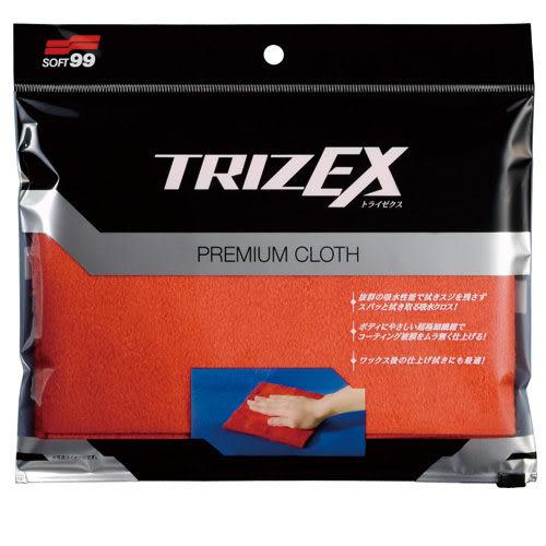 SOFT99 高級超細纖維毛巾